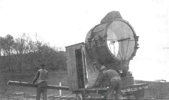 60-inch Searchlight