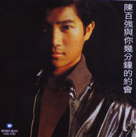 1980Album