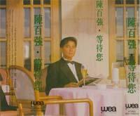 1990Album
