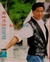 1992LastAlbum