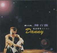 1993Album