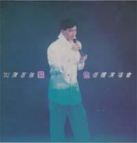 1991PurpleConcert