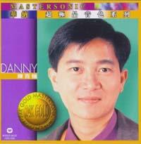1996Album