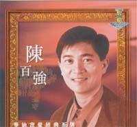 1998Album