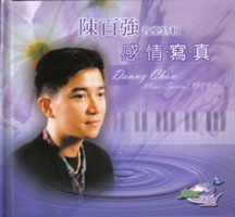 Danny Chan Music Special
