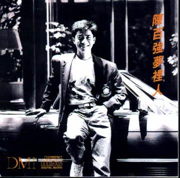 1987Album