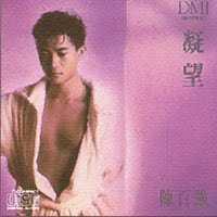 1986Album