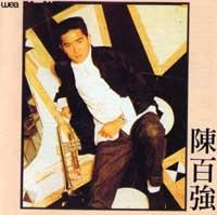 1983Album