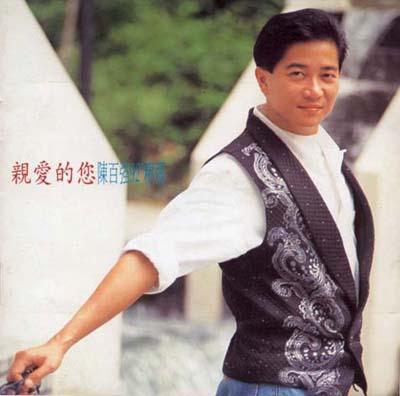 1992Album