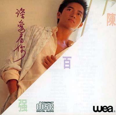 1985Album