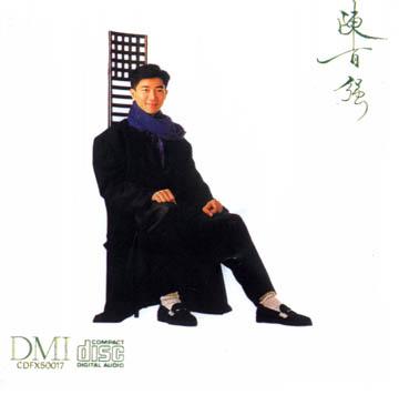 1988Album
