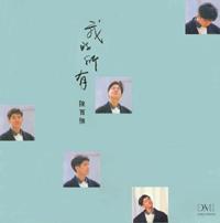 1989Album