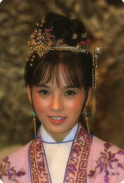 ZhuHaiLing