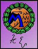 Stenografmärket, första moderniserade version
